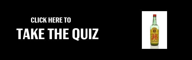 J&B Quiz