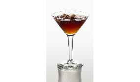 German Chocolate Martini